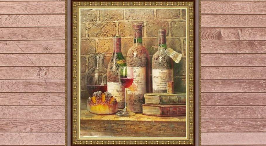 Бутыли вина