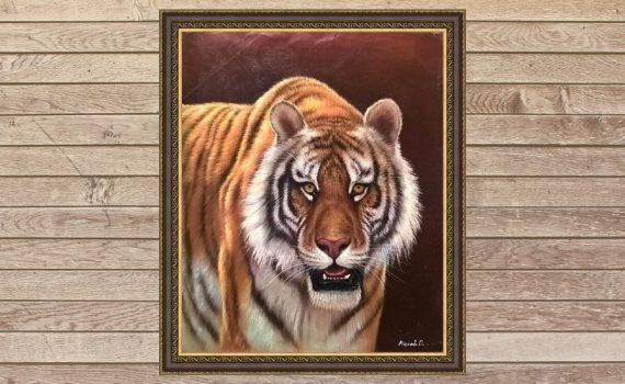 Тигриная морда