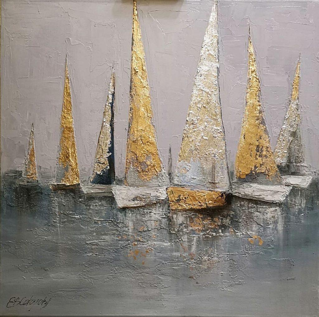 Золотые яхты